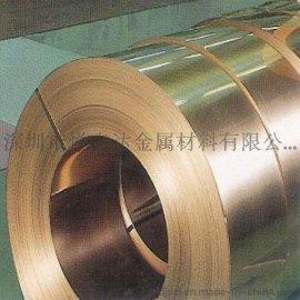 **日本进口C1720铍青铜带 高硬度高弹性C1720铍铜带 大量C1720铍青铜线 弹性高
