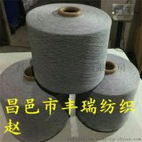 供应28支灰色再生棉纯棉纱 气流纺纯棉色纱 32支再生棉有色纱