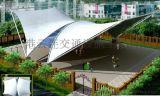雲連交通供應贛榆yl-egbd-n-w-a1-5*6m*30㎡膜結構景觀棚廠家