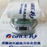 家電行業專用廣告禮品毛巾