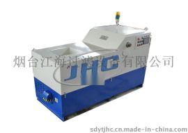 专业生产JHYK400金属屑高精密压块机