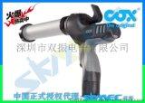 苏州英国COX电动玻璃胶枪/电动手持硅胶胶枪/ab胶枪/电动幕墙打胶压胶枪
