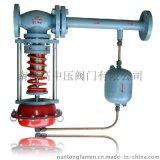ZZY自力式压力调节阀,自力式压差控制阀,蒸汽减压稳压,厂家直销
