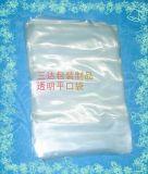 三達供應佛山PE透明平口袋