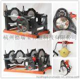 工厂直销63-200二环PE手摇热熔对焊机
