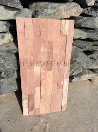 河北天然大理石文化石蘑菇石外墙砖价格 红色文化石外墙砖厂家