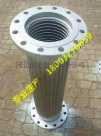 供应海南高质量防爆JR型金属软管DN350L=300活套法兰金属软管价格