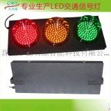 200型交通信号灯  铁壳信号灯 专业小型红绿灯