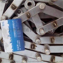 海带生产设备专用不锈钢链条