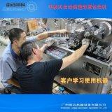 广州雷迈铝塑泡罩包装机_电子元件泡罩密封包装。