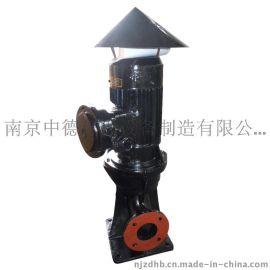 南京中德无堵塞立式泵、WL型干式排污泵、WL4kw