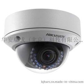 DS-2CD2735F-I(Z)(S)海康威视300万带音频红外网络摄像机