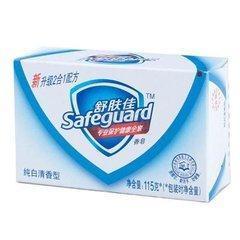供应汕头香皂批发香皂专业批发