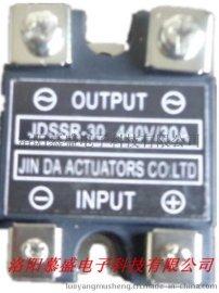 JDSSR-30执行器固态继电器|JDSSR-30固态继电器