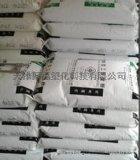 PBT臺灣南亞1400G6天津/南通/泰州專業代理工程塑料