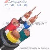 供應上海永進牌,上海名牌、電力電纜YJV22系列