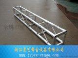 重慶舞臺桁架鋁合金桁架、鋁合金燈光架、展示架、背景架