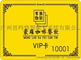 ID卡是什么?ID卡公司丨ID卡生产厂家