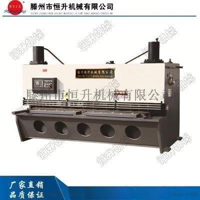 QC11Y-6×3200 液压闸式剪板机 剪板机