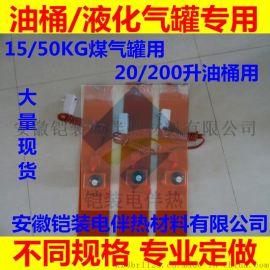 铠装防水电伴热带, 硅胶加热圈, 防冻电加热带, 钢瓶电加热套