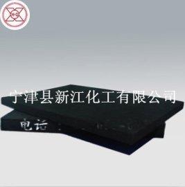 超高分子量聚乙烯阻燃板阻燃效果**