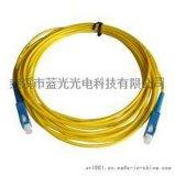 专业生产光纤连接线 SC尾纤跳线