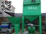 獲得國家專利的磨粉機 環保磨粉機 聚錄磨粉機