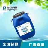 大量批发2336系列水性复膜胶纸品复合胶山东奇想青晨复合型胶黏剂