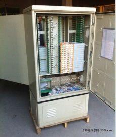 厂家现货免跳接SMC玻璃钢光缆交接箱