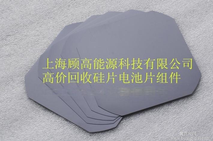 硅片回收 碎硅片回收 硅片回收价格