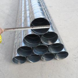 螺旋风管马鞍插头|三通出风口|白铁皮风管|螺旋风管厂家专业生产