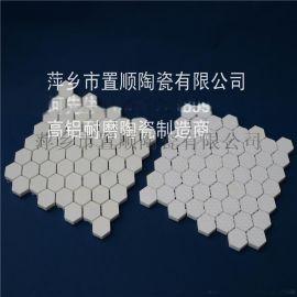 供应水泥行业用耐磨陶瓷95%氧化铝衬板衬片