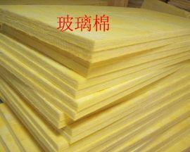 四平高温玻璃棉板超细玻璃纤维棉隔音板