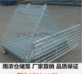 直銷折疊式倉儲籠移動蝴蝶籠帶輪金屬籠