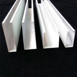 广东铝方通厂家定制白色U形铝方通