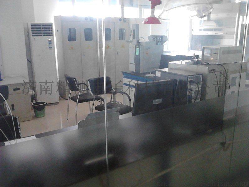 环境检测气相色谱仪
