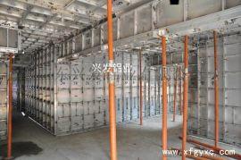 鋁型材生產廠家直供興發建築鋁模板