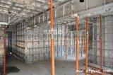 铝型材生产厂家直供兴发建筑铝模板