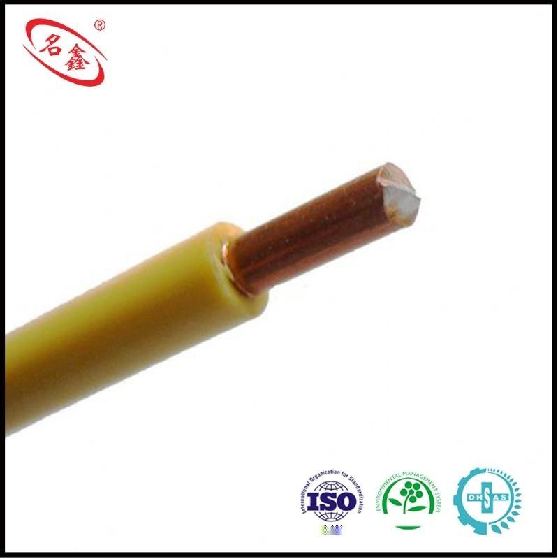 布电线BV聚氯乙烯绝缘电线电缆 一般用途单芯硬导体无护套电缆