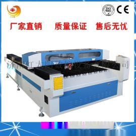300w金属钣金激光切割机 金属广告不锈钢发光字金属混切机