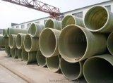 專業生產玻璃鋼夾砂排污水管道