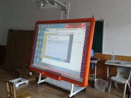 鸿合HV-K6080互动电子白板幼教触摸一体机红外交互