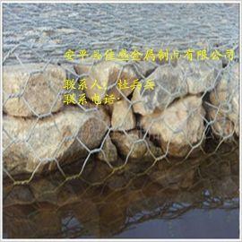 防洪堤渠河道流域治理工程铅丝笼网箱生产厂家