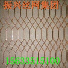 南京振兴厂家304不锈钢钢板网304不锈钢菱形网