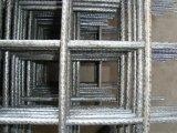 供应普尔森CRB550冷轧带肋钢筋网