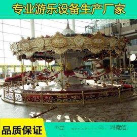 郑州金山供应豪华24座欧式双飞檐大型旋转木马新型游乐场设备
