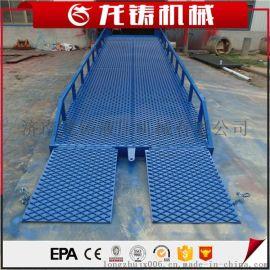 河北承德厂家供应6吨移动式登车桥液压卸货平台可移动集装箱装卸登车桥
