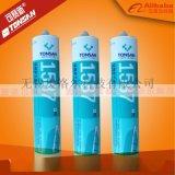 原装正品可赛新1587胶水 硅橡胶平面密封剂 防油 高强度 310ml