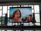 室内表贴三合一  LED显示屏 户外P5  大屏幕