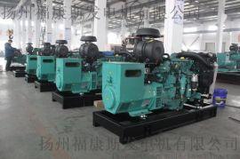 低噪音发电机组选进口沃尔沃柴油发电机组厂家